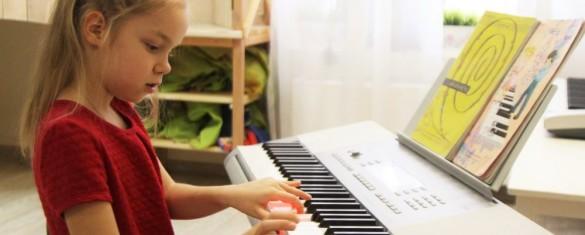 Свободное музицирование